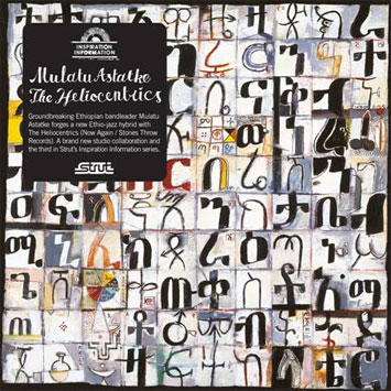 Mulatu Astatke and The Heliocentrics - Inspiration Information 3