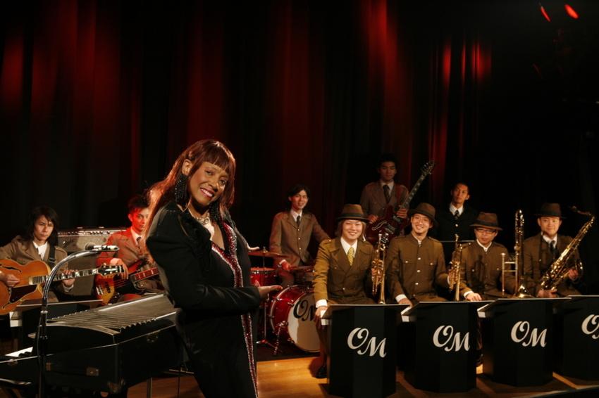 Marva Whitney en tournée avec Osaka Monaurail