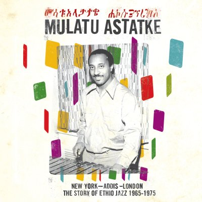 Interview - Mulatu Astatke