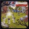 Ostinato - Diaspora