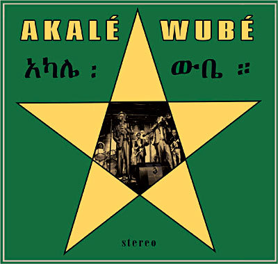 Interview - Akalé Wubé (Ethio-Jazz made in France) 29.06.10