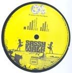 Le label Soul Patrol - Les compils Rares Grooves made in France