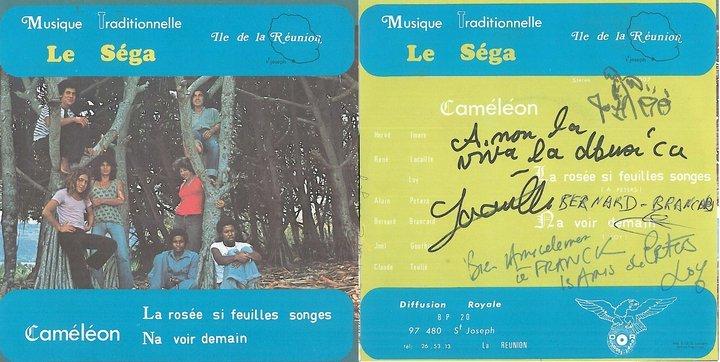 Alain Peters & Caméléon : La Rosée Si Feuilles Songes (1977, Royal)