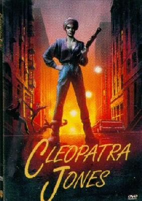 DVD Blaxploitation à 6,62 euros sur Amazon