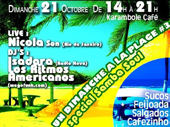 Un dimanche à la plage - Samba Soul - Dim 21 Oct (Brunch brésilien organisé par wegofunk.com)