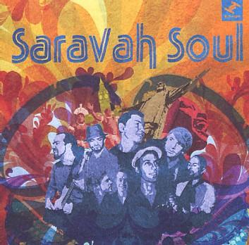 Saravah Soul - Saravah Soul