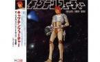 Captain Future - Original Sound Track